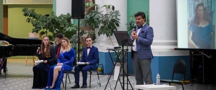 В МПГУ состоялся спектакль «Я – Федерико Гарсиа Лорка»