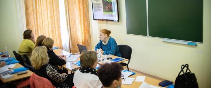 Приамурская митрополия и Хабаровский краевой институт развития образования готовы к дальнейшему сотрудничеству с МПГУ