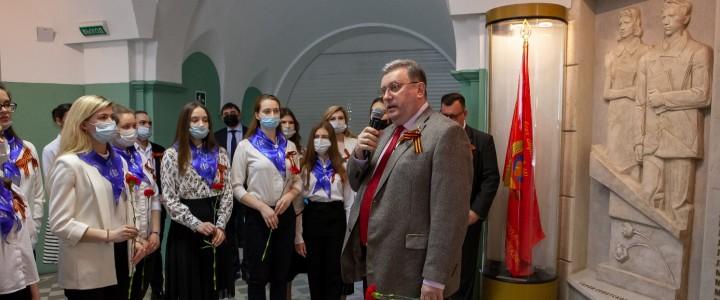 В МПГУ почтили память Героев и отдавших жизнь за Родину в годы Великой Отечественной войны