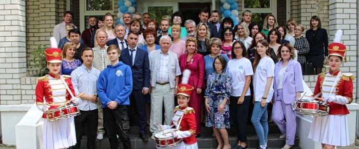 26 мая 2021 года в Покровском филиале МПГУ состоялось торжественное мероприятие, посвящённое 20-летию создания филиала