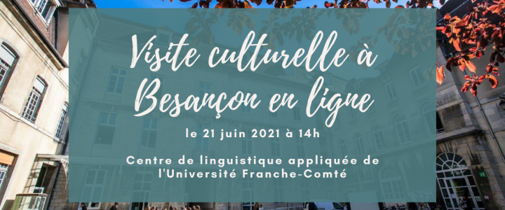 Онлайн экскурсия в музее изобразительных искусств г. Безансона (Франция)