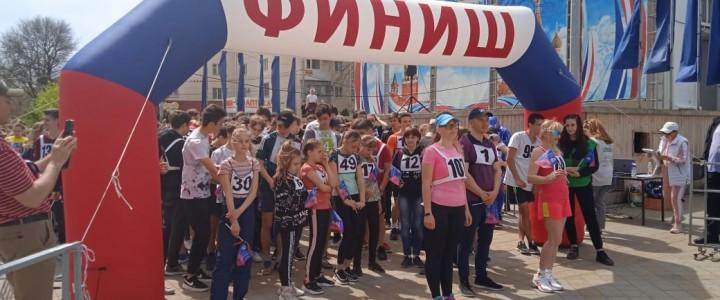 Студенты Анапского филиала МПГУ приняли участие в массовом старте Всекубанской эстафеты «Спортсмены Кубани – в ознаменование Победы в Великой Отечественной войне 1941-1945 годов»