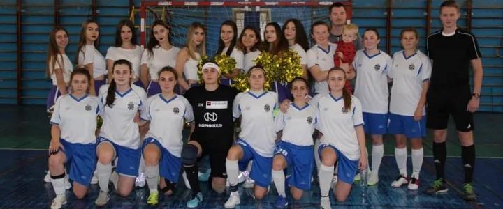 Женская сборная команда МПГУ по мини-футболу стала бронзовым призером XXXIII Московских студенческих спортивных игр