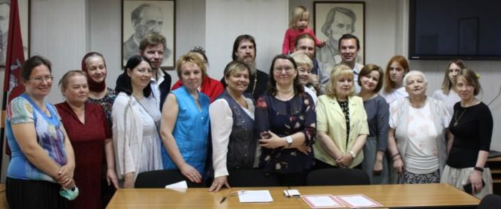 Наследие русской народной культуры как неисчерпаемый источник вдохновения в деле духовно-нравственного воспитания молодежи