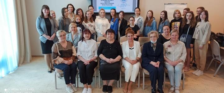 4-5 мая 2021г. прошла Третья Международная научно-практическая конференция: «Европа и современная Россия: интегративная функция науки в едином образовательном пространстве» в городе Сочи