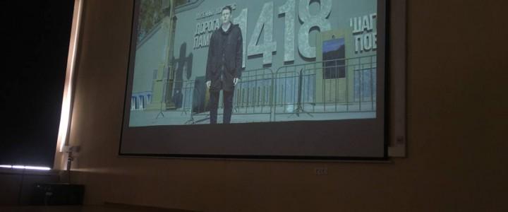 "Презентация авторского проекта Виктории Отто ""Россия – моя страна"""