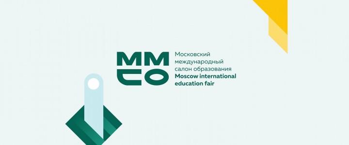 Неделя образования (17-23 мая 2021г.) ММСО