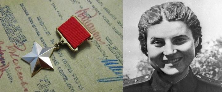 Бессмертный полк МПГУ: к 100-летию со дня рождения Веры Лукьяновны Белик (1921-1944)