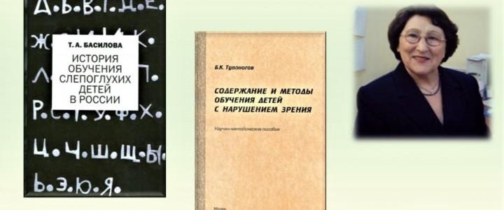Книги в дар библиотеке корпуса гуманитарных факультетов от Денискиной Венеры Закировны