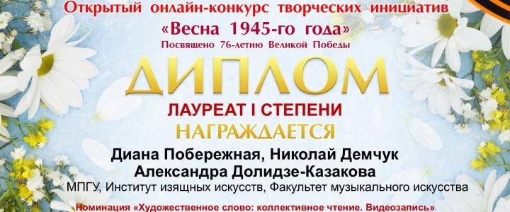 Оценка творческих достижений литературно-музыкального театра «Отзвук»