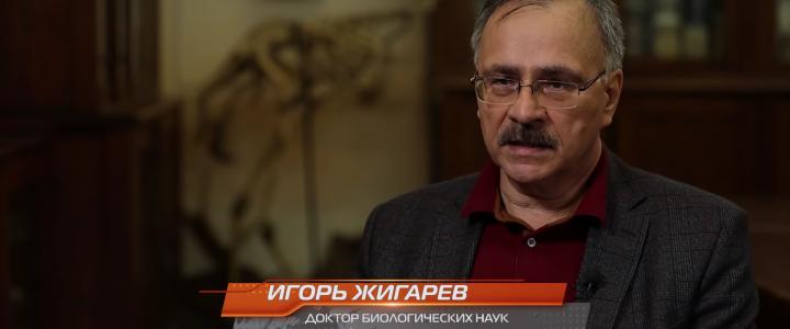 Профессор МПГУ И.А. Жигарев на познавательной передаче «Знаете ли Вы, что?» на РЕН ТВ