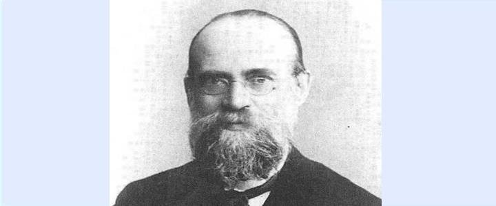 «Рыцарь философии»: профессор МВЖК Лев Михайлович  Лопатин (1855-1920)