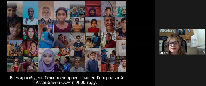Педагогический практикум к Всемирному дню беженца «Бежать нельзя остаться»