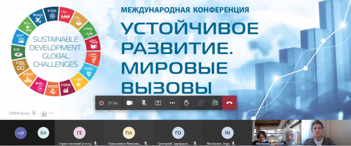 Кафедра ЮНЕСКО МПГУ – участник конференции в рамках Петербургского международного экономического форума