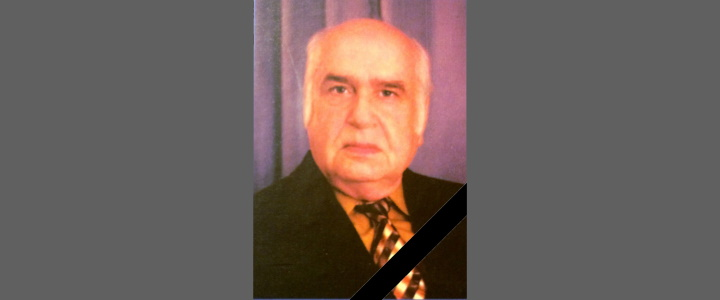 Ушел из жизни Владимир Григорьевич Степанов