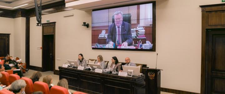 О проекте «Без срока давности» на II Всероссийском историческом форуме