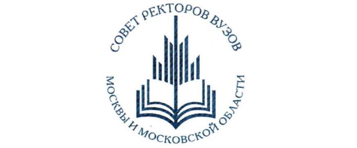 Ректоры Москвы и Московской области обсудили вопросы патриотического воспитания студентов