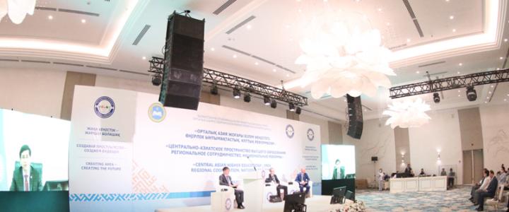 Министры стран ЦА договорились о едином образовательном пространстве