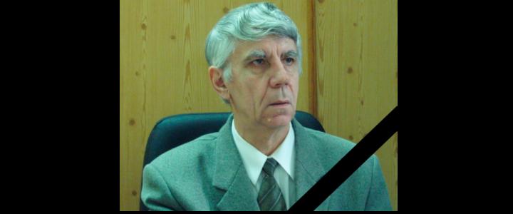 Памяти Ильи Михайловича Ващенко
