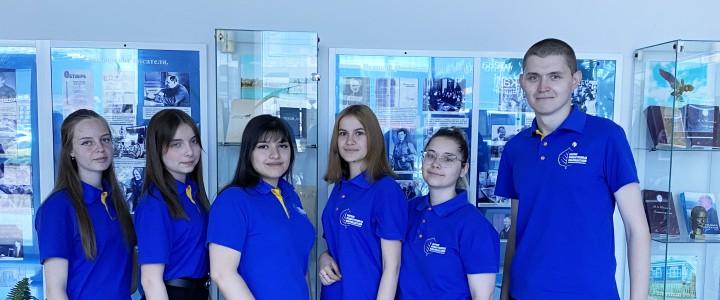 Студенты Ставропольского филиала МПГУ в числе общественных наблюдателей ОГЭ и ЕГЭ 2021