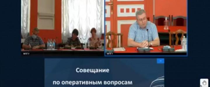 На совещании по оперативным вопросам у ректора обсудили вопрос обязательной вакцинации
