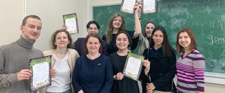 Фонетический конкурс в Институте иностранных языков
