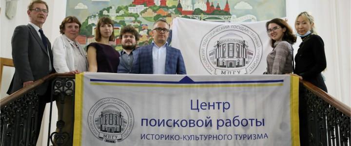 В Москве обсудили вопросы сохранения памяти о 5-й дивизии народного ополчения