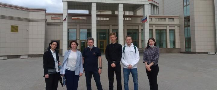 Конференция исследовательских и проектных работ учащихся «Юные географы, краеведы  и путешественники»