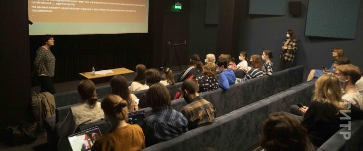 Специалисты МПГУ провели Этнографическую олимпиаду в Институте кино и телевидения (ГИТР)