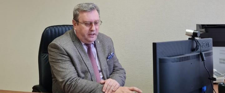 Алексей Лубков рассказал на Педагогическом форуме о социальной миссии университетов