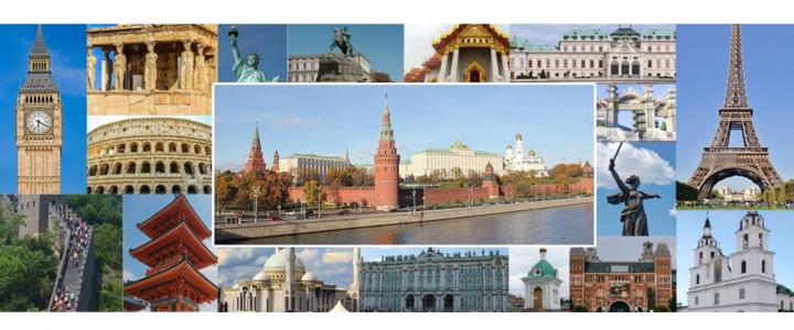 Институт иностранных языков МПГУ приглашает к участию в международном конкурсе «Расскажи миру о своей Родине»!