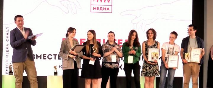 Студенты «7-ой Мастерской» победили в «УниверСити–2021» и «Вместе медиа»