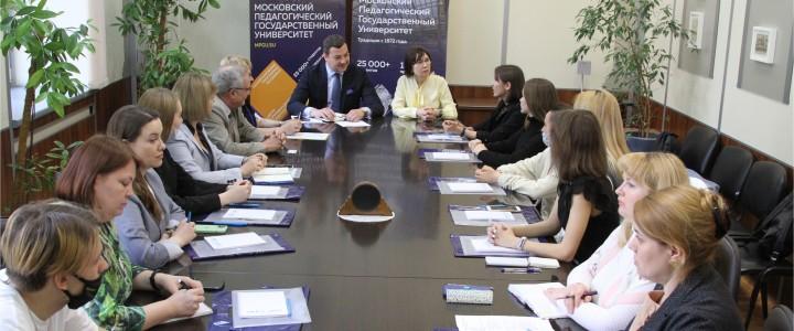 В МПГУ прошла встреча заместителя Губернатора Забайкальского края со студентами