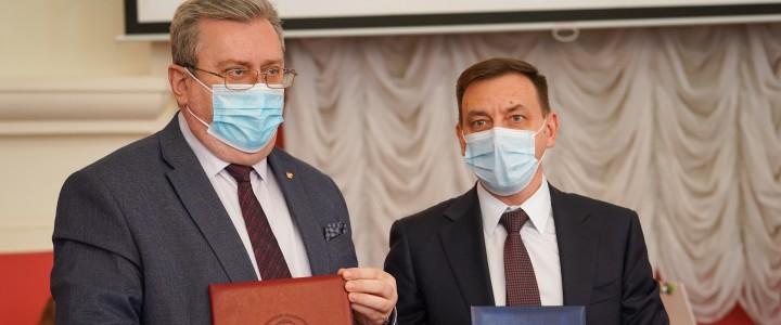 МПГУ подписал соглашение с Федеративной академией дополнительного образования