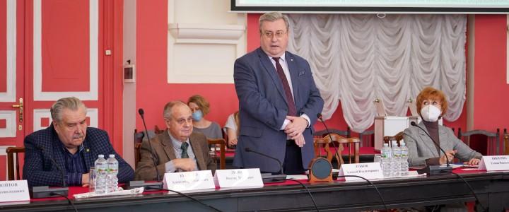 31 мая 2021 года состоялось заседание ученого совета МПГУ в смешанном формате