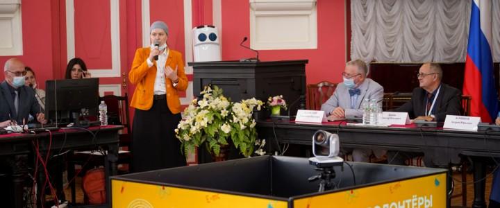 День защиты детей отметили в МПГУ фестивалем «Волонтеры просвещения. Наука зажигает»