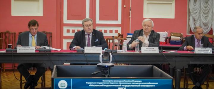 Экспертная комиссия отобрала работы, рекомендуемые к присуждению премий Правительства Российской Федерации 2021 г. в области образования