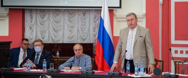 28 июня 2021 года состоялось заседание ученого совета МПГУ в смешанном формате