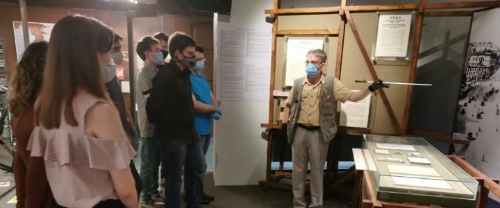 Началась музейная практика магистрантов 1 курса ИИиП в Музее обороны Москвы