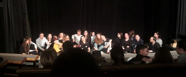 Отчётный концерт в ИФТИС «Пора возвращаться домой»