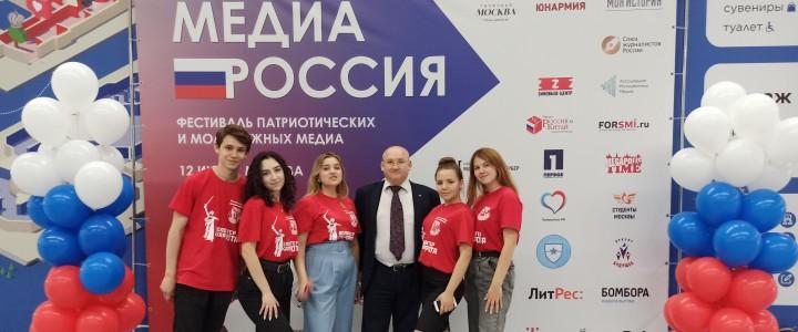 Фестиваль молодежных медиа и журналистики состоялся в День России на ВДНХ