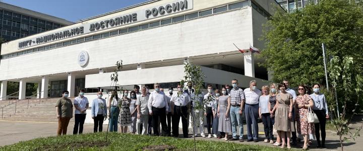 """""""Сад памяти"""" заложен в МПГУ в День памяти и скорби"""