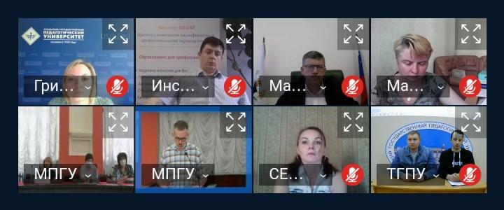 Сергиево-Посадский филиал МПГУ принял участие в Патриотическом форуме «Учитель, который выиграл войну»