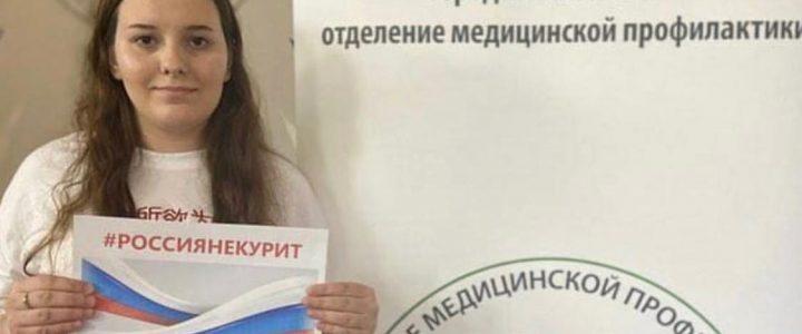Специалисты отделения медицинской профилактики рассказали студентам Анапского филиала МПГУ