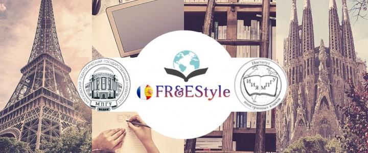 Кафедра романских языков ИИЯ запускает образовательное сообщество в VK