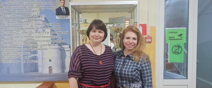 В рамках положения о педагогических классах Покровский филиал МПГУ заключил договоры с общеобразовательными учреждениями района