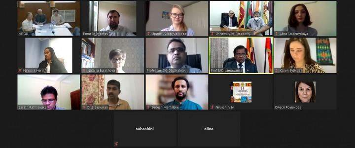 Сотрудничество с Университетом Пераденьи(Шри-Ланка)