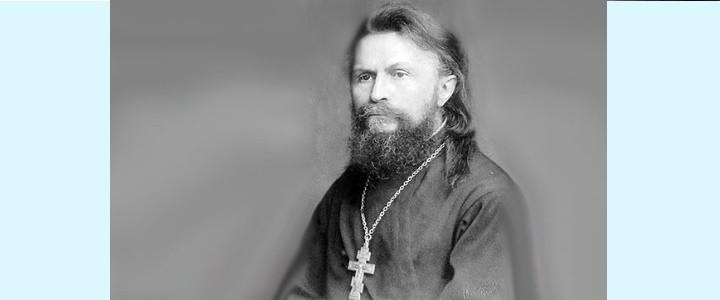 К 150-летию   выдающегося русского мыслителя, богослова и педагога С.Н. Булгакова (1871-1944)