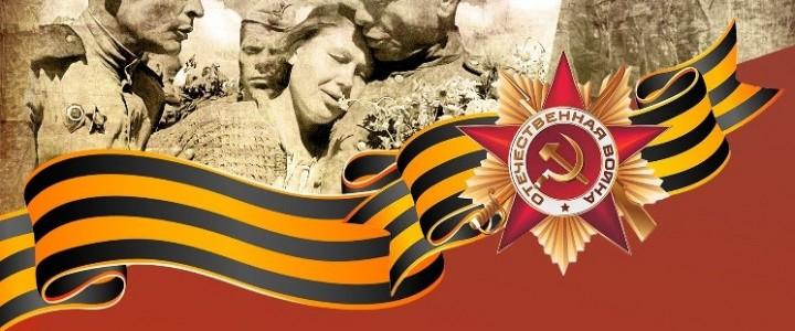 Календарь памятных дат Великой Отечественной войны 1941–1945 годов. Август