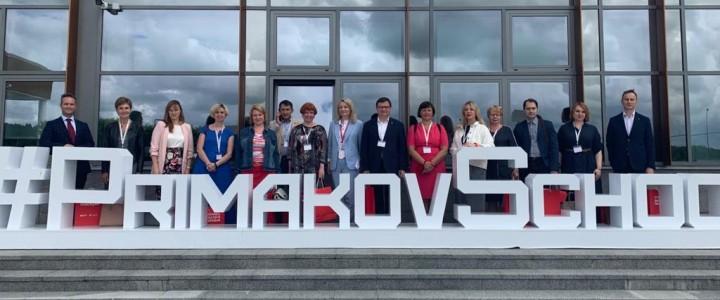В Областной гимназии им. Е.М. Примакова прошла рабочая встреча по вопросам сотрудничества с МПГУ